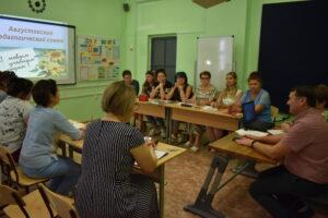 Фото педагогов: Августовский педагогический совет