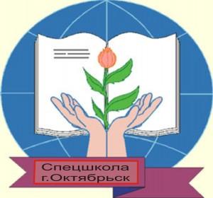 Герб ГКО СУВУ г. Октябрьска