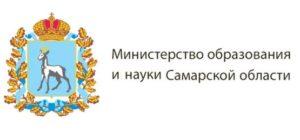 Ссылка на сайт Министерство образования и Науки Самарской области